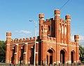 Городские ворота Королевские.jpg