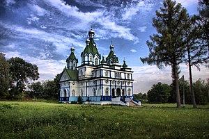 Загальний вигляд на церкву..jpg