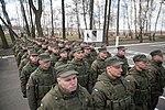 Заходи з нагоди третьої річниці Національної гвардії України IMG 2931 (33658171196).jpg