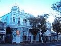 Здание музыкального магазина Сарантиди 02.JPG