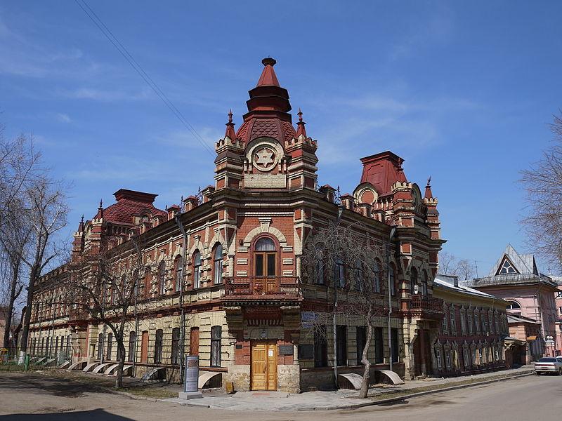 File:Иркутск. Дом Файнберга 2.JPG