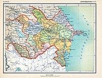 Карта Азербайджанской ССР (1928).jpg