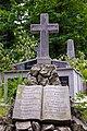 Комплекс пам'яток «Личаківський цвинтар», Вулиця Мечникова, 52.jpg