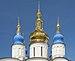 Купола Софийского собора.jpg