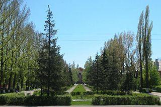 Лутугино,  Луганская область, Украина