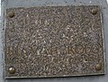 Мемориальная доска А. Шаманскому.jpg
