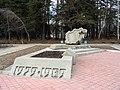 Мемориал погибшим в Афганистане - panoramio.jpg