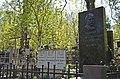 Могила Красицького Ф. С., художника.jpg