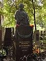 Могила Лесі Українки. Байкове кладовище.jpg