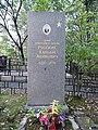 Могила Русских - надгробный камень.jpg