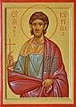 Мученик Кирион Севастийский (13899421652).jpg