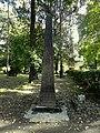 Некрополь «Литераторские мостки» 1860-е гг. (надгробие).jpg