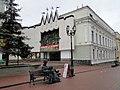Нижегородский академический театр кукол - panoramio (1).jpg