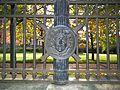 Ограда Инженерного замка.jpg