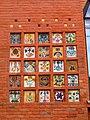 Орнаментика дворового фасаду Будинку губернського земства, пл.Леніна,2, м.Полтава.JPG