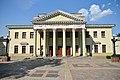 Палац Дніпропетровськ.jpg