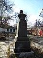 Пам'ятник Бабушкіну І.В. (листопад 2010 р.), вигляд 2.jpg
