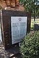 Пам'ятник воїнам-односельцям IMG 2056.jpg