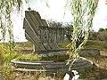Пам'ятник землякам полеглим в боротьбі за радянську владу в селі Клубівці.jpg