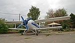 Пам'ятник літаку АН-2 у Гостомелі під Києвом.jpg