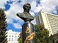 Памятник Н.И.Лобачевскому (Казань).jpg