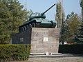Памятник танку «Ейский колхозник» 2.jpeg