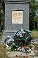 Пам'ятний знак на місці, де загинули радянські військовополонені.jpg