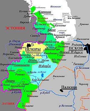 Печорский район Псковской области.jpg