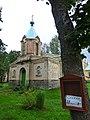 Православная церковь, Смилтене (2) - panoramio.jpg