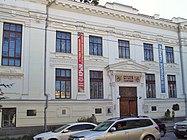 Gogolya St., 14 (Simferopol)