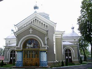 Slavuta - Image: Славута. Церква 02