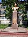 Славянск, бюст Семейко.jpg