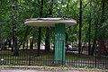 Старая заправка на улице Черняховского - panoramio (3).jpg