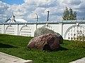 Стена Благовещенского мужского монастыря,г.Муром,Владимирская область.jpg