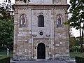 Топчидерска црква (предња страна, улаз).jpg