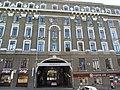 Україна, Харків, пл. Конституції, 1 фото 22.JPG