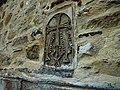 Хиландар - Знак на Пиргу Светог Саве - panoramio.jpg