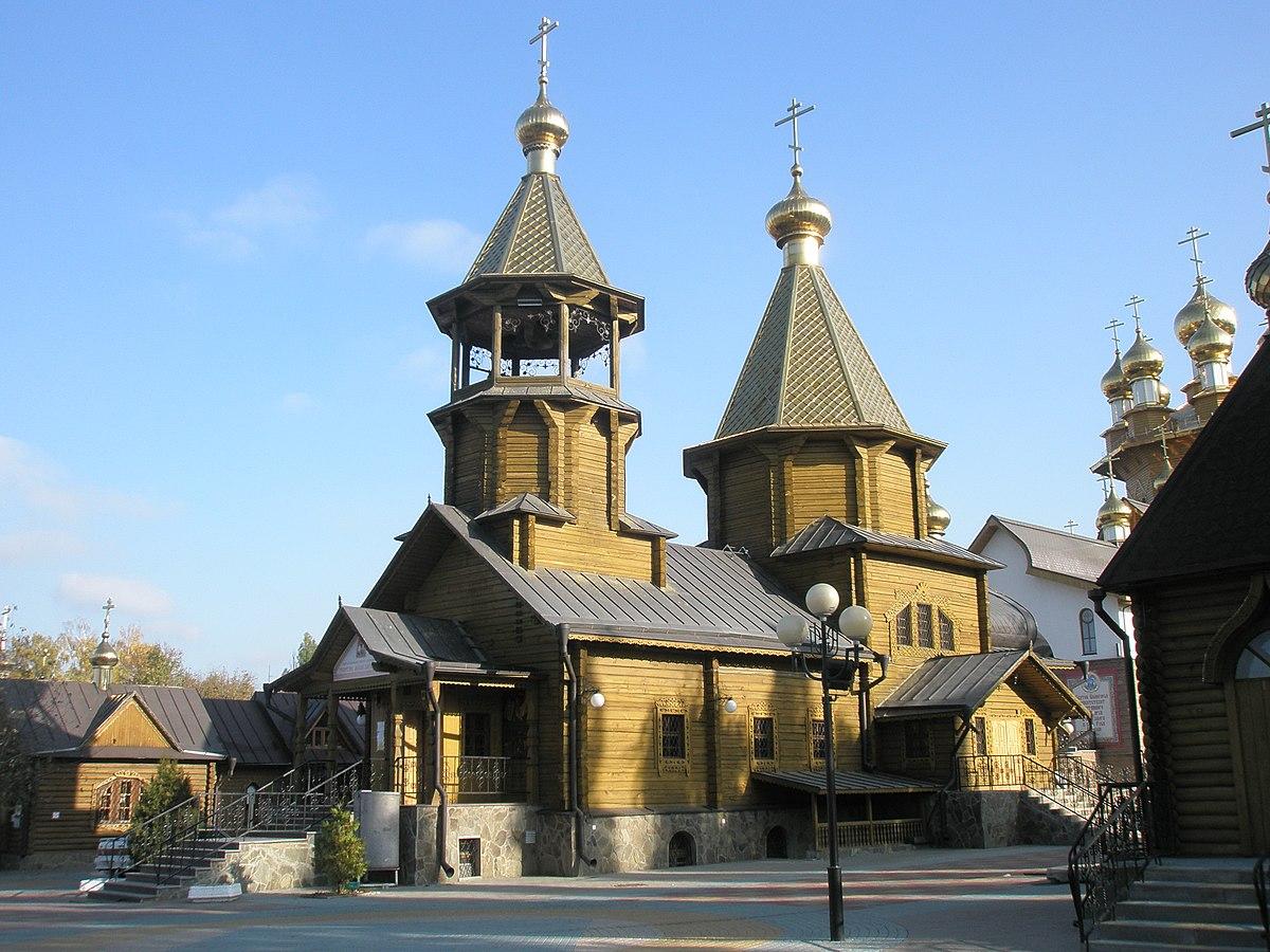 Великомученика георгия победоносца церковь