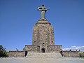 Մայր-Հայաստան-001.jpg