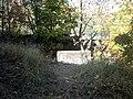 Վանական Համալիր Կեչառիս, գերեզմանոց (21).JPG