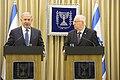 אישור הארכה של ראובן ריבלין לבנימין נתניהו להקמת הממשלה ה-34 של ישראל (1).jpg