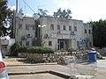 בית המועצה הישן יבניאלי 34 ראש העין תמונה 3816.JPG