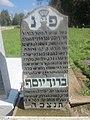 הכתוב על מצבת קברו נוסח על ידי החפץ חיים 01.jpg
