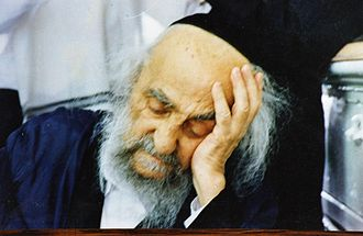 Breslov (Hasidic group) - Image: לוי יצחק בנדר
