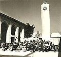 جامع الإمام الاعظم.jpg