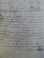 رسالة الأمير فخر الدين.png