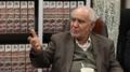 سید حسین صفایی.png