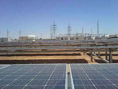Picture of محطة شمس معان للطاقة الشمسية