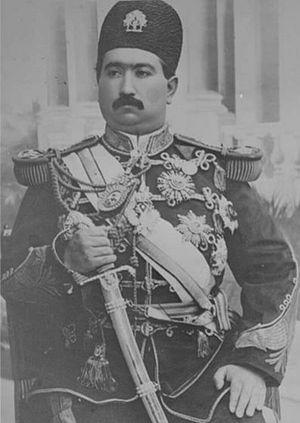 Mohammad Ali Shah Qajar - Image: محمد علی شاه قاجار