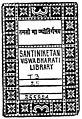 তিনসঙ্গী - রবীন্দ্রনাথ ঠাকুর (page 2 crop).jpg